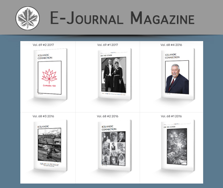 E-Journal Subscription