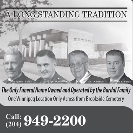 Neil Bardal Funeral Centre